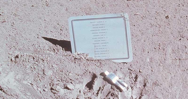 memorial-do-astronauta